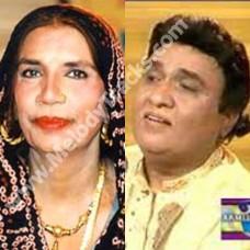Goriye main jana perdes - Karaoke Mp3 - Pervez - Reshma
