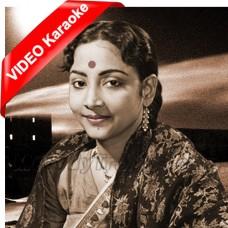 Waqt Ne Kiya Kya Haseen Sitam - Mp3 + VIDEO Karaoke - Geeta Dutt