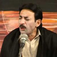 Chal Malanga Chal - Karaoke Mp3 - Hassan Sadiq - Without Chorus