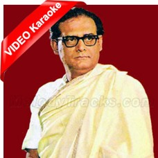 Tum Pukar Lo - Mp3 + VIDEO Karaoke - Hemant Kumar