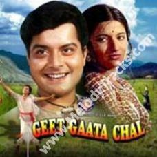 Dharti meri mata - Karaoke Mp3 - Geet Gata Chal - Jaspal Singh