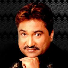 Aaj kal lagta nahi dil - Karaoke Mp3 - Kumar Sanu - Shohrat 1996
