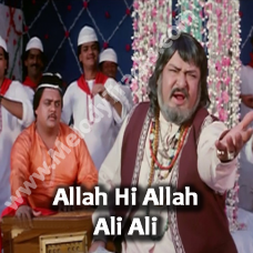 Allah Hi Allah Ali Ali - Karaoke Mp3 - Mohammad Aziz - Kala Dhanda Gore Log