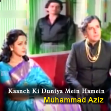 Kaanch Ki Duniya Mein Hamein - Karaoke Mp3 - Anjaam - 1994 - Muhammad Aziz