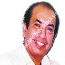 Doli chadh ke dulhan - Karaoke Mp3 - Mahendra Kapoor - Doli 1969