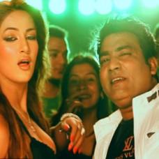Desi Beat - Karaoke Mp3 - Malkoo - Punjabi Bhangra