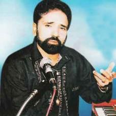 Dard rukta nahi aik pal bhi - Karaoke Mp3 - Maratab Ali