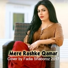Mere Rashke Qamar - Fadia Shaboroz Karaoke Mp3 - Cover - Female Version