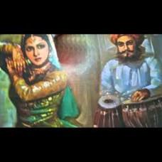 Main Arzu e Jaan Likhoon Ya - Karaoke Mp3 - Munawar Sultana