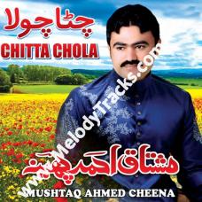 Chita chola - Karaoke Mp3 - Mushtaq Ahmed Cheena - Saraiki
