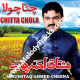 Chita chola - Karaoke Mp3 - Mushtaq Ahmed Cheena - Saraiki