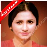 Kabhi Hum Khoobsurat They - Mp3 + VIDEO Karaoke - Nayyara Noor