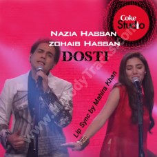 Dosti - Karaoke Mp3 - Nazia Hassan - Zohaib Hassan - Coke Studio Version