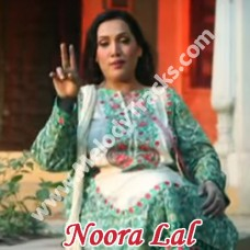 Lokan do do yaar banaye - Karaoke Mp3 - Noora Lal