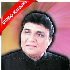 Meriyan gallan yaad karengi - Mp3 + VIDEO Karaoke - Fida Hussain - pervez Mehdi - Ghulam Ali