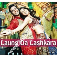 Laung da lashkara - Karaoke Mp3 - Jassi - Patiala House - Punjabi Bhangra