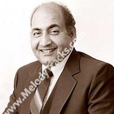 Aaj Purani Raahon Se Koi Mujhe - Mp3 + VIDEO Karaoke - Rafi - Aadmi 1968