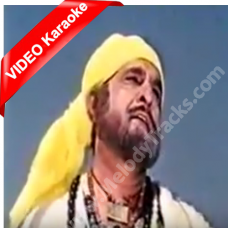 Ye To Allah Ko Khabar - Mp3 + VIDEO Karaoke - Rafi - Katilon Ke Katil 1981