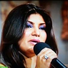 Shahe Madina Naat - Karaoke Mp3 - Saira Naseem