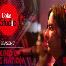Tum naraz ho - Mp3 + VIDEO  Karaoke - Coke Studio Version - Sajjad Ali