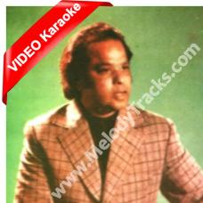 Na Aaye Aaj Bhi Tum - Female Vocal - MP3 + VIDEO Karaoke - Saleem Raza & Mala