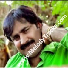 Asan aashiqan ji otaq alag aa - Karaoke Mp3 - Mumtaz Molai - Saraiki