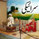 Rakhu Sanduliya Te Per - Karaoke Mp3 - Sindhi
