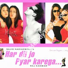 Aisa Pehli Baar Hua Hai - Karaoke Mp3 - Har Dil Jo Pyaar Karega - Sonu Nigam - 2000