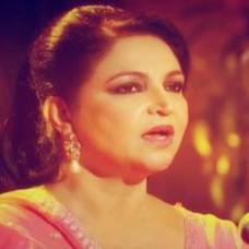 jhanjhar phabdi na - Karaoke Mp3 - Tahira Sayed
