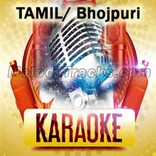 Gore Gore Galon Pe Kala Godanwa - Without Chorus - Mp3 + VIDEO Karaoke - Annie Bodha - Tamil