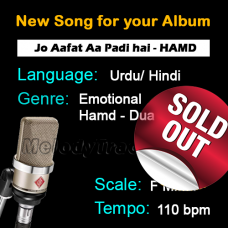 Jo Aafat Aa Padi Hai - Hamd - Dua - New Ready Made Song available to purchase