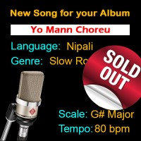 SOLD-OUT - Yo Mann Choreu - Nipali - New Ready Made Song